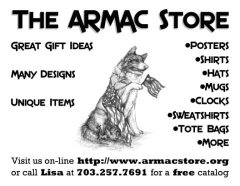 ARMAC Store Link2
