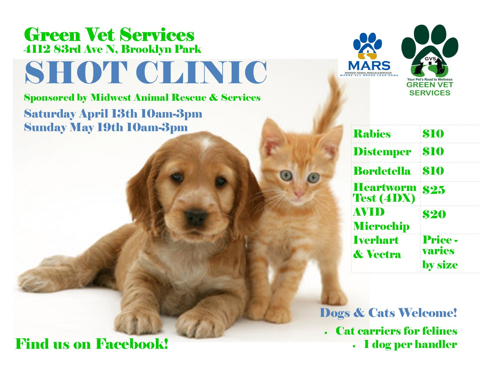Shot Clinic - Spring 2013